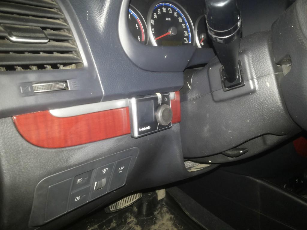 Multicontrol Webasto Hyundai Santa Fe