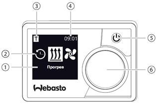 ошибки Webasto и Multicontrol